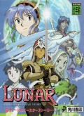 Lunar Silver Star Story Saturn Demo