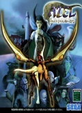 Azel : Panzer Dragoon Saga RPG Saturn Demo