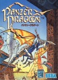Panzer Dragoon Saturn Demo