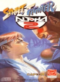 Street Fighter Alpha 2 Saturn Demo