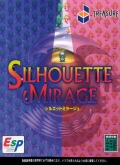 Silhouette Mirage Saturn Demo