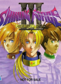 Shining Force Premium Disc Saturn Demo
